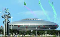 朝阳市体育馆