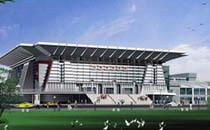 辽阳市体育馆