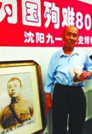 张占元的四弟、89岁的张殿元也来到发布会现场,他说,家族流传的说法是,哥哥当时完全可以撤退,当他发现战友被日军包围,去营救战友时牺牲 主任记者 王志东 摄