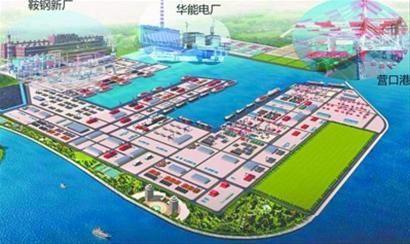 60亿打造营口鲅鱼圈船舶产业基地_feiqi