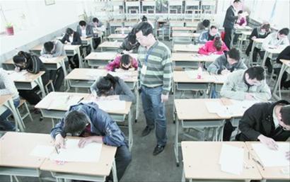 2011年公务员招录考试现场