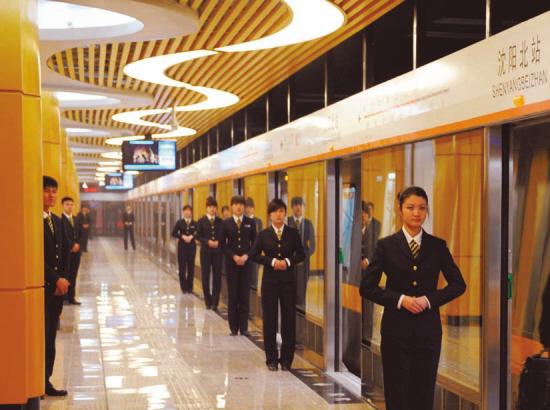 地铁二号线沈阳北站站 本组图片由记者 靳军 摄