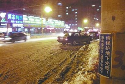 昨日,沈阳市砂阳路与砂山街交通岗附近的机动车道路面还覆盖着一层冰雪 记者 吴昌述 摄