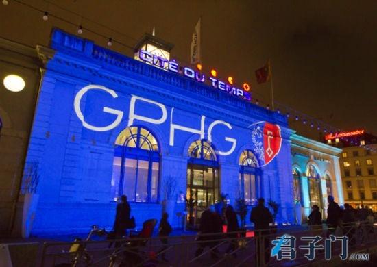 2011 GPHG 颁奖典礼依旧在日内瓦大剧院举行