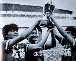 1990年夺得亚俱杯冠军