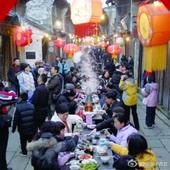 安徽:江南水乡长街宴