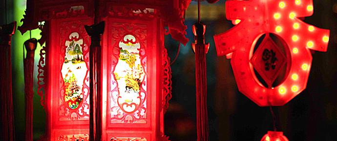 大红灯笼点一宿