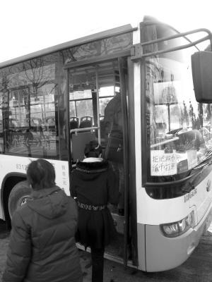 不少公交车的醒目位置都贴出了提示,请乘客打开纸币。记者 程喜刚 摄