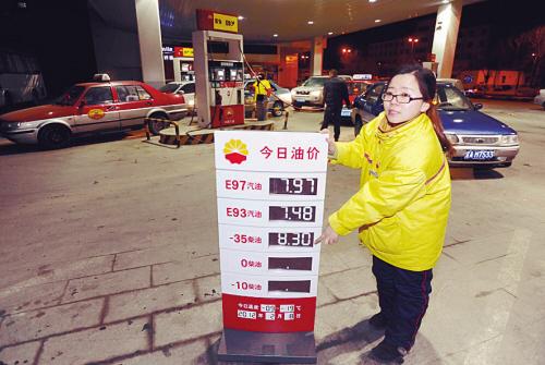 沈城加油站已将最新油价标示出来。记者 王江 摄
