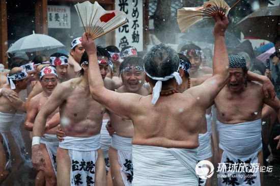 日本会阳节