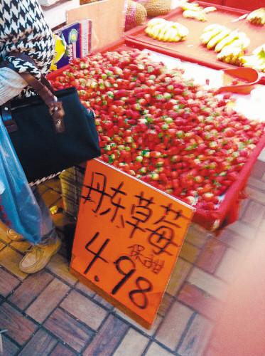 六七成都是庄河草莓,丹东草莓零售价基本不低于10元/斤。记者 李双琦 摄