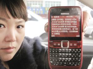 赵小姐出示的机票订购成功短信 ■本报记者 闻英奇 摄
