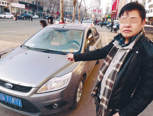 吕先生修的就是这辆车。记者 王大局 摄