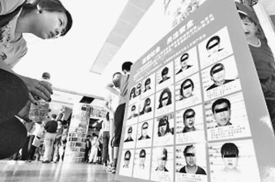 沈阳一繁华商业区曝光惯偷照片引争议(图)