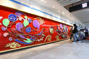 上海地铁时尚壁画够摩登