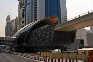 迪拜地铁站