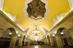 俄罗斯共青团地铁站