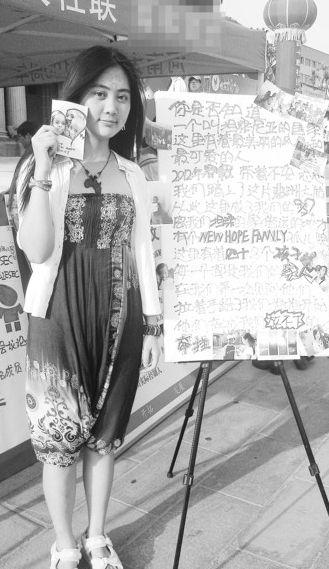 2016巴布豆宝宝布鞋大连美女大学生搞义卖给40个非洲孤儿买房(图)_新闻频道_新浪辽宁_巴布豆2016春