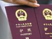 全国启用电子护照