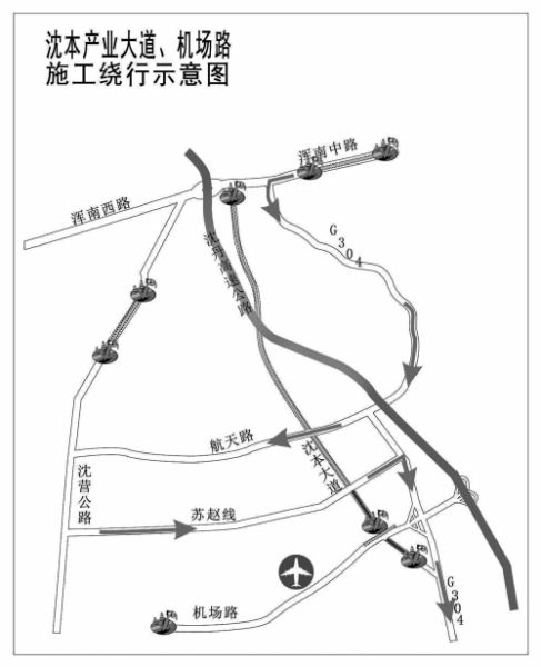 沈阳机场路地图
