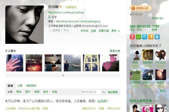 冯绍峰承认与倪妮恋情:现在很幸福