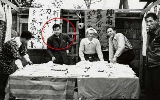 酷似小沈阳的日本青年,摄于1952年