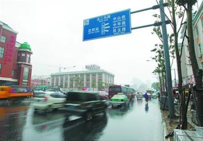 今年,沈阳市对道路进行大修,胜利大街等街路将完成改造。