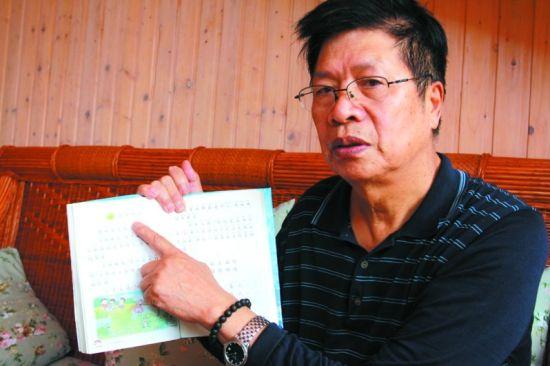张荣久说,《荷叶》是他30多年前写的。记者 范佳德 摄