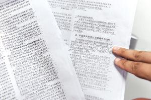 两篇论文出现了很多类似之处。记者 王齐波 摄