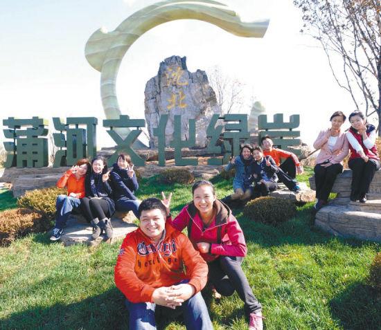 蒲河文化绿岸