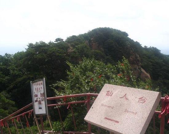 东山仙人台