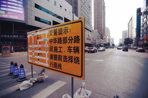 体验时间:7月19日13:00 体验方式:驾车、公交、地铁、自行车体验线路:市府广场前往太原街中兴大厦