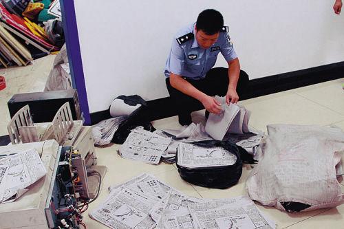 """警方收缴的""""六合彩""""图报"""
