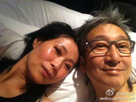 叶童与老公亲密床照