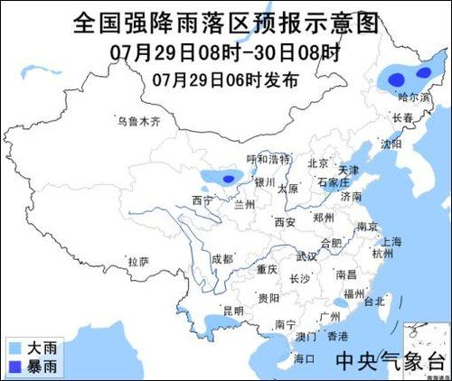 07月29日气象服务公报