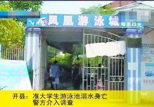 图片来源:重庆晨报
