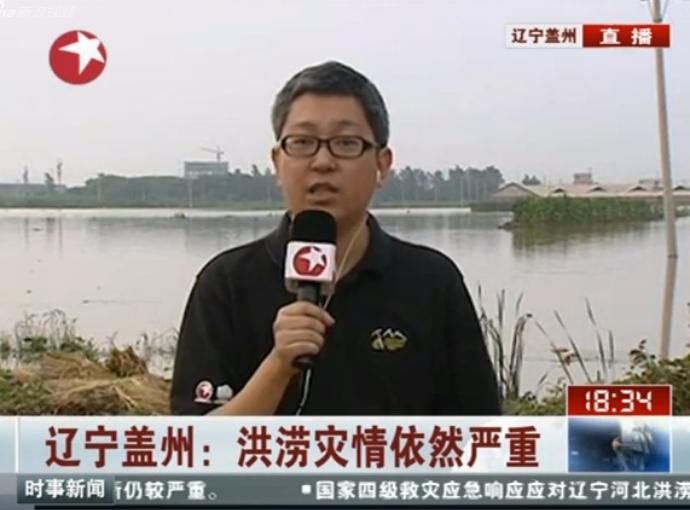 辽宁盖州积水2米 粮田变洪泽