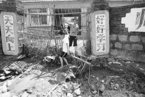 岫岩部分月份灾区签名恐难9学校正常受损_教QQ小学生开学图片