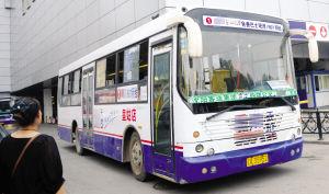 沈阳超市班车将告别非法运营 有专门管理部门