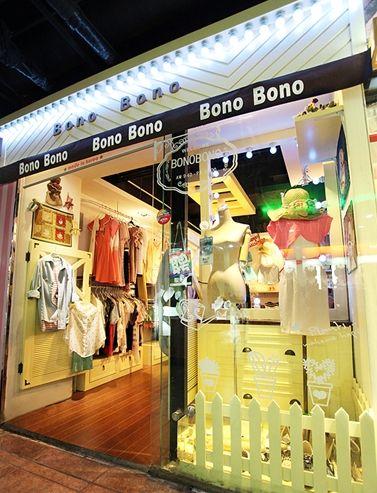 BONOBONO服饰店