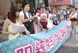 沈阳辣妈大联盟为患病婴儿街头募捐。记者 王野 摄