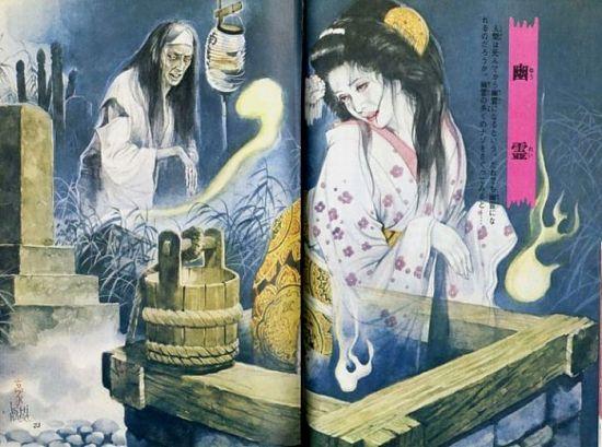 日本的民间妖怪文化