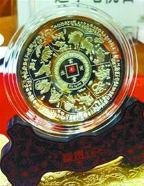 昨日,十二运特许贵金属商品发布,这是其中一款中间带有十二运会徽的生肖银盘。首席记者 杨军 摄