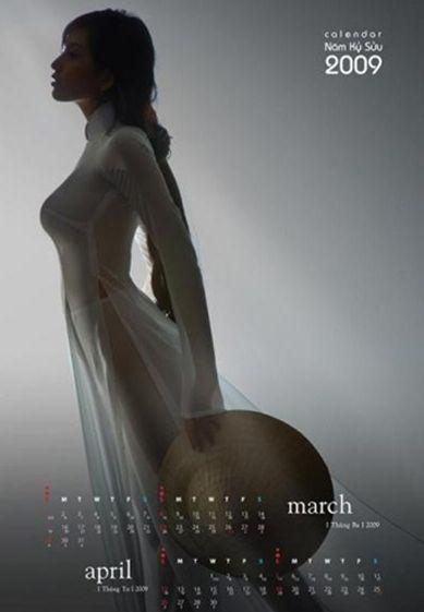 越南旗袍美女
