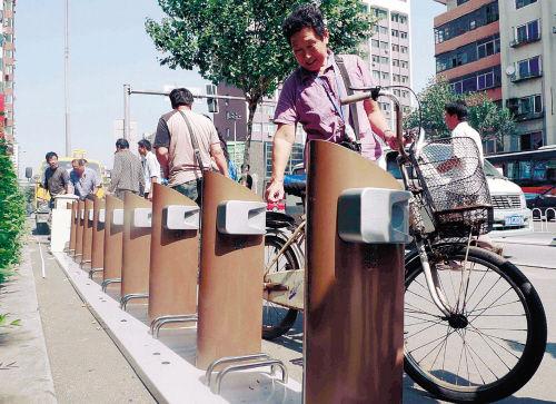 领事馆绿地旁的公共自行车存放系统