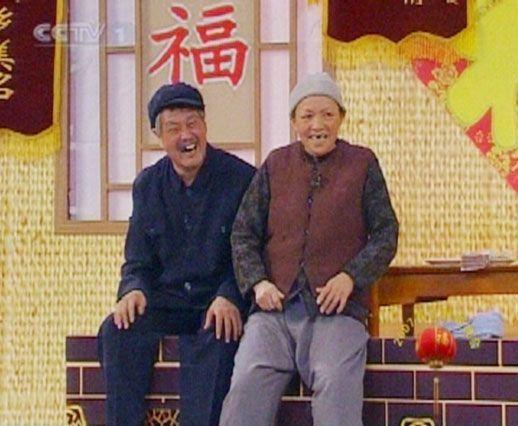 赵本山真的先富起来了