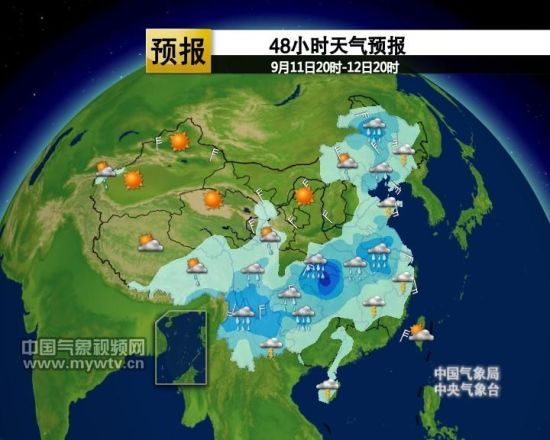 48小时天气预报