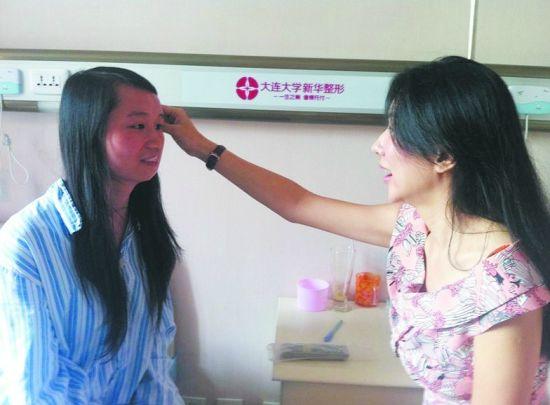 自台湾的美女医生林廷睿