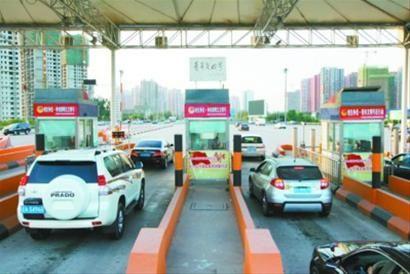 """""""十一""""辽宁省所有高速对小型客车都免费 韩永刚摄"""