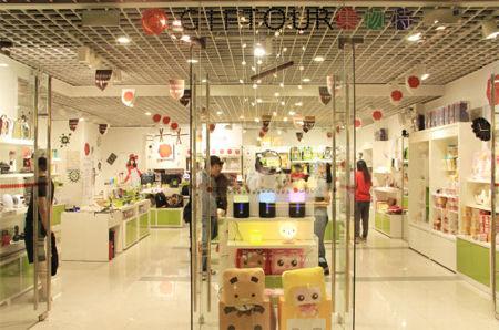 位于大悦城B馆负一层的集物特